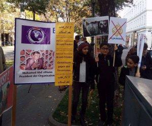 الوطنية لحقوق الإنسان تنظم تظاهرة  أمام السفارة القطرية بالنمسا (فيديو وصور)