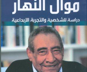 """""""موال النهار"""".. دراسة في شخصية الخال عبد الرحمن الأبنودي الفنية والإبداعية"""