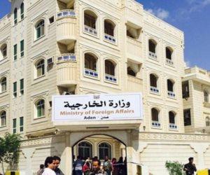 إدانة إماراتية ويمنية وعمانية لهجوم المنامة الإرهابي