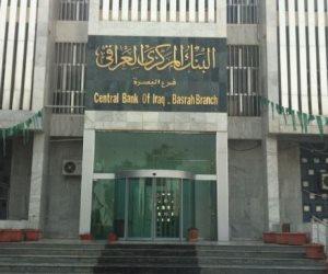 """""""المركزي العراقي"""" يسمح بإعادة فتح البنوك في كردستان"""