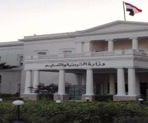 وزارة التربية والتعليم تستعد لوضع معايير تدريب المعلمين على النظام الجديد