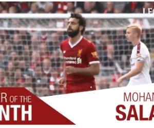 محمد صلاح يفوز بجائزة أفضل لاعب في شهر سبتمبر مع ليفربول