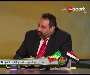 """مجدي عبد الغني: نرفع القبعة للبدرى بعد فوزه على الزمالك بـ""""ثلاثية"""" بأقل مجهود"""