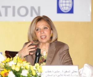 السفيرة مشيرة خطاب تعود إلى القاهرة بعد خوض معركة اليونسكو