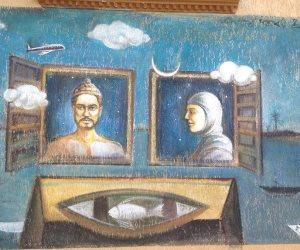 """""""البرلس الدولي"""" بكفر الشيخ بمشاركة 35 فنانًا من 14 دولة"""