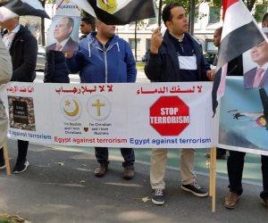 """""""لا للإرهاب لا للجزيرة"""".. هتافات أمام سفارة قطر بالنمسا (صور)"""