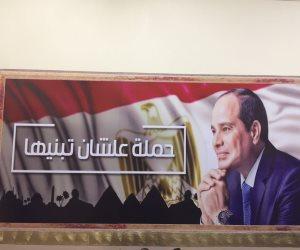 """""""مستقبل وطن بورسعيد"""" يواصل جمع التوقيعات لحملة """"علشان تبنيها"""" (صور )"""