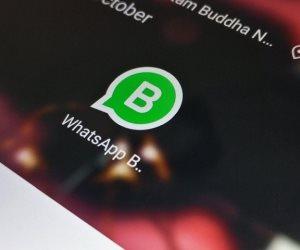 نسخة جديدة من تطبيق واتس آب لأصحاب الأعمال