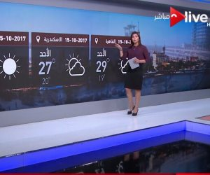 حالة الطقس اليوم 15 أكتوبر على القاهرة ومحافظات الجمهورية (فيديو)