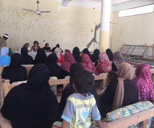 وزارة الصحة تطلق حملة مجانية لتنظيم الأسرة بكفر الشيخ
