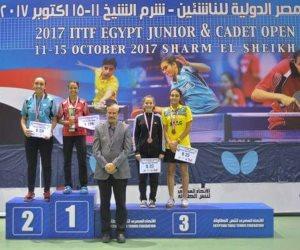 مصر تحصد صدارة الترتيب العام في ختام البطولة الدولية لناشئي تنس الطاولة (صور)