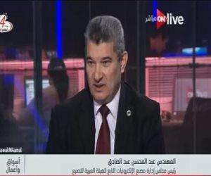 """عبد الصادق لـ""""ON Live"""": الهيئة العربية للتصنيع أول من أنتجت الصوب الزراعية"""