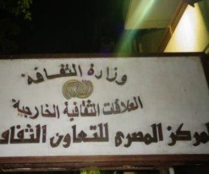 الخميس.. تشريفة عسكرية لتكريم أبطال أكتوبر بالمصري للتعاون الثقافي