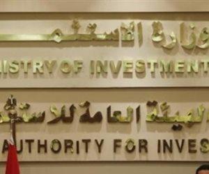 الاستثمار: ارتفاع إجمالي الاستثمارات الجديدة في سبتمبر بنسبة 27 % لتبلغ 2.4 مليار جنيه