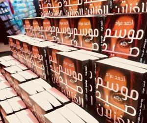 """""""الشروق"""" تصدر رواية """"موسم صيد الغزلان"""" لـ أحمد مراد"""