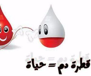 """مؤسسة """"حياة"""" تنظم حملة للتبرع بالدم لصالح مستشفى العريش غدا"""