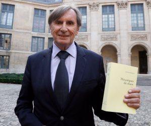 رواية كشفت عمليات إرهابية متوقعة تفوز بجائزة الأكاديمية الفرنسية