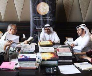 جائزة الشيخ زايد للكتاب تنهي فرز 1250 مشاركة في دورتها الـ12