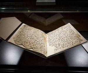 مخطوطة بيرمنغهام القرآنية.. لأول مرة في معرض الشارقة الدولي للكتاب