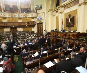 """يناقشة البرلمان اليوم..  10 معلومات عن مشروع """"قانون هيئة المحطات النووية"""""""