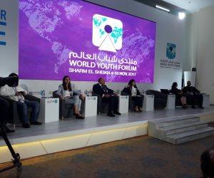 منتدى شباب العالم.. حسام بدراوي: المنتدى انطلاقة للأفضل (فيديو)