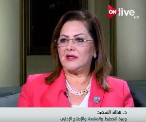 وزيرة التخطيط عن منتدى شباب العالم: سعيدة بمنصات الحوار بين الدول