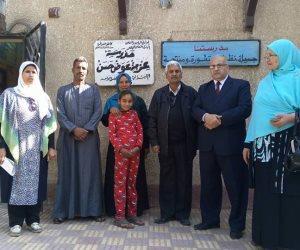 وزارة التربية والتعليم بالمنوفية تستقبل أسرة الصياد لالتحاق أبنائه بالمدارس (صور)