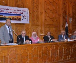 """مبادرة """"مصر تبتكر للتنمية والتدريب"""" تختتم أعمالها بالإسماعيلية (صور)"""