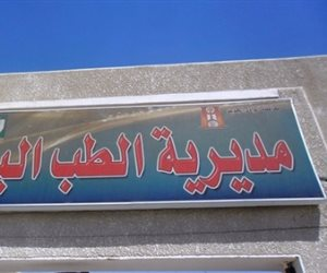 إلغاء الإجازات بالطب البيطري أثناء الاحتفالات بشم النسيم وأعياد الربيع بالغربية