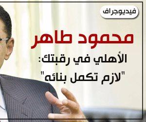جولة لقائمة محمود طاهر بمقر الاهلي في الجزيرة(صور)