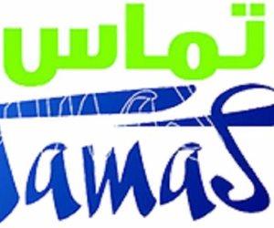 """اليوم.. انطلاق منافسات الدورة العربية للاتحادات الرياضية النوعية """"تماس"""""""