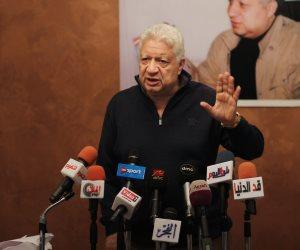 تأجيل منع ظهور مرتضي منصور في الإعلام لجلسة 30 أغسطس
