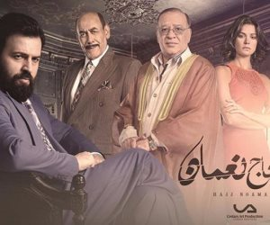 """أحمد شفيق ينتهى من مونتاج مسلسل """"عائلة الحاج نعمان"""""""