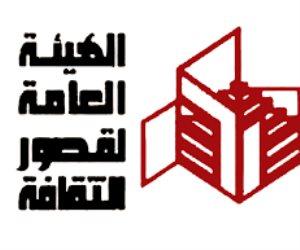 «دور مصر التاريخي في إفريقيا».. ندوة بثقافة الأقصر الجمعة