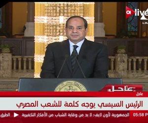 الرئيس السيسي: مصر تحارب الإرهاب نيابة عن العالم.. وسنرد بكل قوة (فيديو)