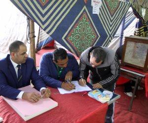 ننشر نتيجة انتخابات مجلس إدارة مركز شباب السلام بالأقصر