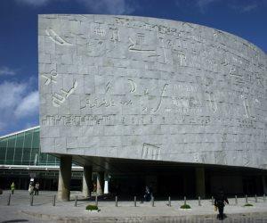 متحف الآثار بمكتبة الإسكندرية يحتفل باليوم العالمي للمتاحف 2018