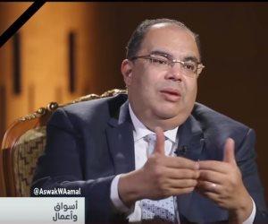 محى الدين: صندوق النقد يؤكد على أهمية البعد التنموى في برامجه الإصلاحية