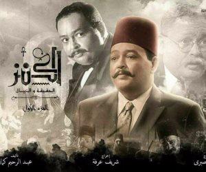 """أحمد زرق ومحمد سعد ينتهيان من مشاهدهم في الجزء الثاني من """"الكنز"""""""