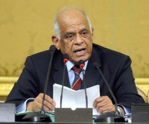عبدالعال يمنع وزيرا الصحة والمالية من توقيع أي طلبات للنواب