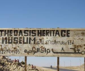 """""""متحف الواحة"""" شاهد على تاريخ """"الجنة المنسية"""" (صور)"""