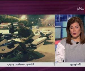 والدة الشهيد مصطفى بدوي: فقد حياته نتيجة تصرف طائش من عاطل