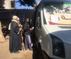 """الصحة تنظم قافلة طبية مجانية بـ""""وادي الصعايدة"""" في أسوان (صور)"""