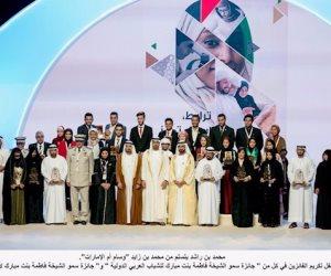 مدينة زويل للعلوم تفوز بجائزة أفضل ثلاث مؤسسات راعية للشباب العربي
