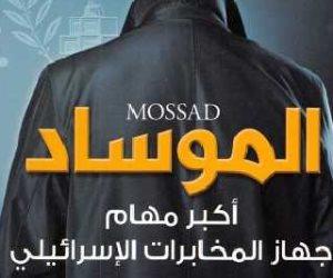 بعد مقتل علي عبد الله صالح.. أشهر كتب الاغتيال السياسي