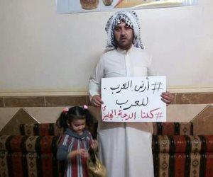 """تفاصيل القبض على ناشطين بـ""""الأحواز العربية"""".. """"وحزم """" تحمل إيران المسئولية (صور)"""