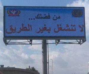 بكاميرات مراقبة.. «المرور» تراقب تحويلات طريق إسكندرية الصحراوي
