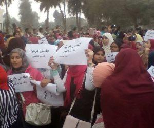 مسيرة لطلاب جامعة المنيا تضامنا مع القدس (فيديو وصور)