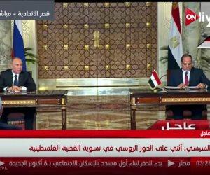 السيسي: اتفقت مع بوتين على تبادل المعلومات لمكافحة الإرهاب