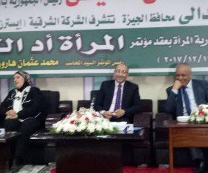 """نواب يكرمون أسر شهداء الجيش باحتفالية """"الشرقية للدخان"""" (صور)"""